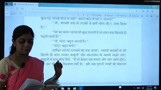 I PUC   Hindi   Khoon ka Rishta- 03