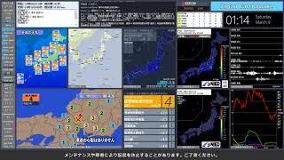 【岐阜県美濃中西部】 2019年03月09日 01時08分(最大震度4)