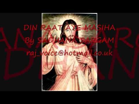 SADHANA SARGAM - HINDI CHRISTIAN SONG - DIN RAAT AYE MASIHA