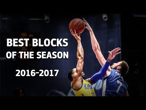 Лучшие блокшоты сезона-2016/17