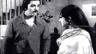 Kamal Hassan & Jayachitra fighting at home - Kumara Vijayam Movie Scenes