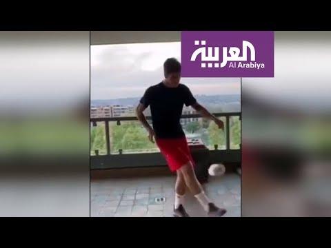 صباح العربية | نجوم كرة القدم يطلقون تحدي ورق التواليت لمواجهة كورونا  - 14:00-2020 / 3 / 24