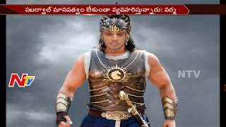 Ram Gopal Varma Fires on Akun Sabharwal in Social Media over Film Industry in Drugs Case || NTV