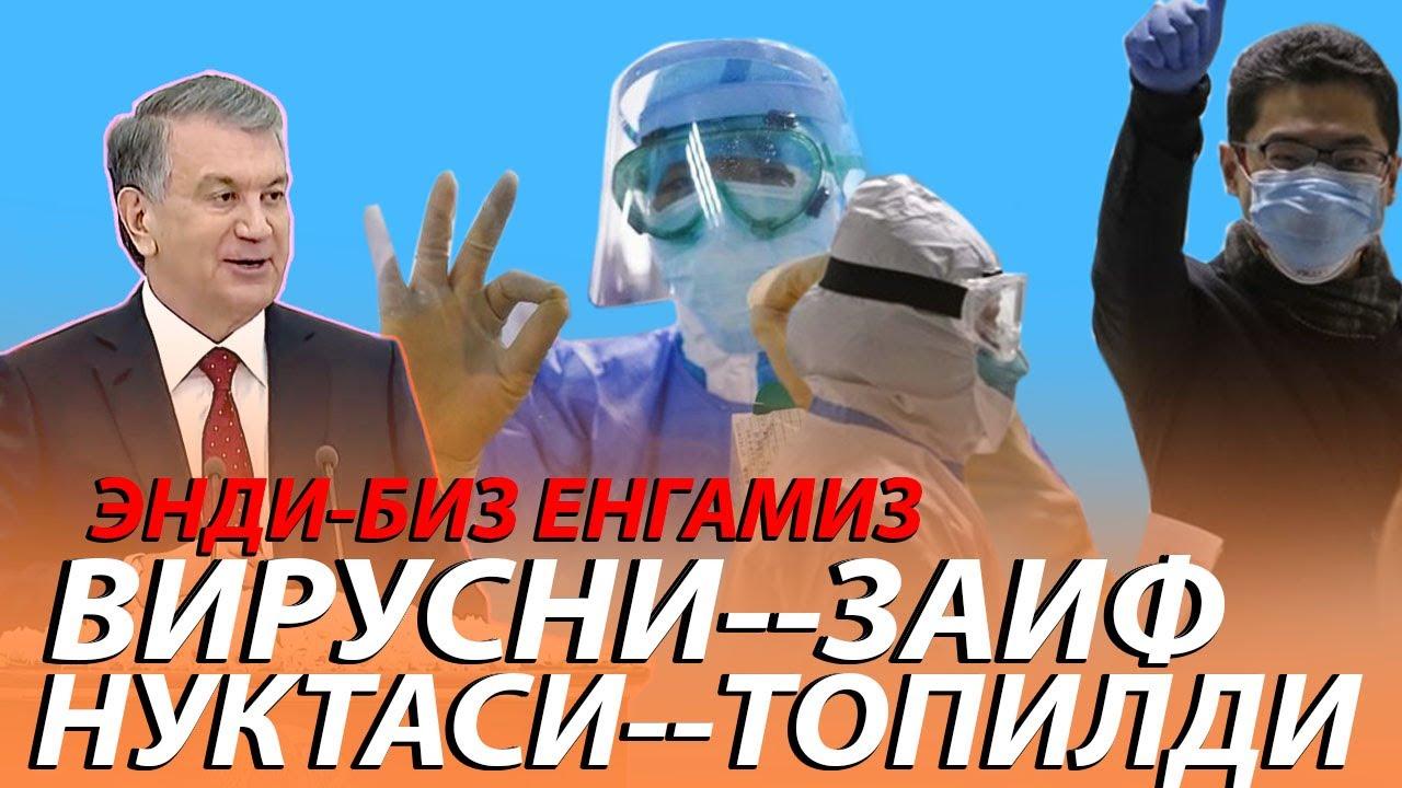 TEZKOR---ВИРУСНИ-НОЗИК НУКТАСИ ТОПИЛДИ MyTub.uz