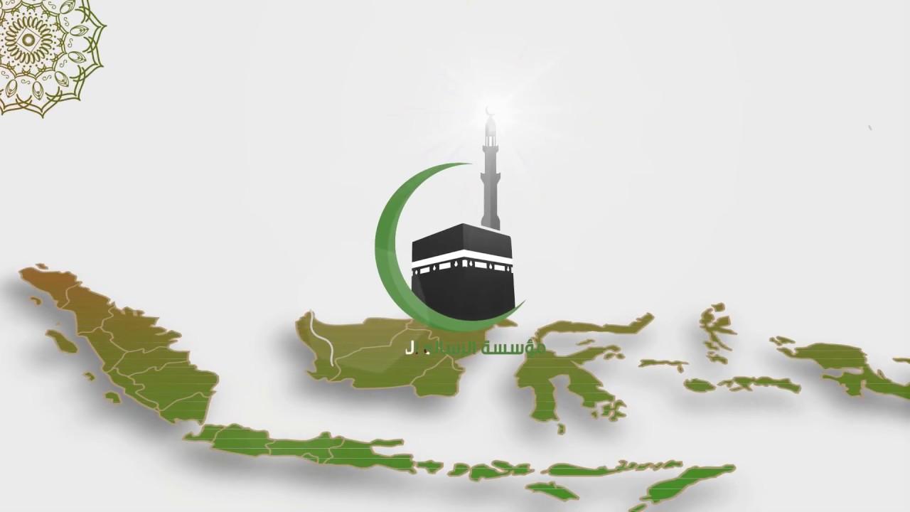 مشروع بناء المساجد - مؤسسة الرسالة الخيرية