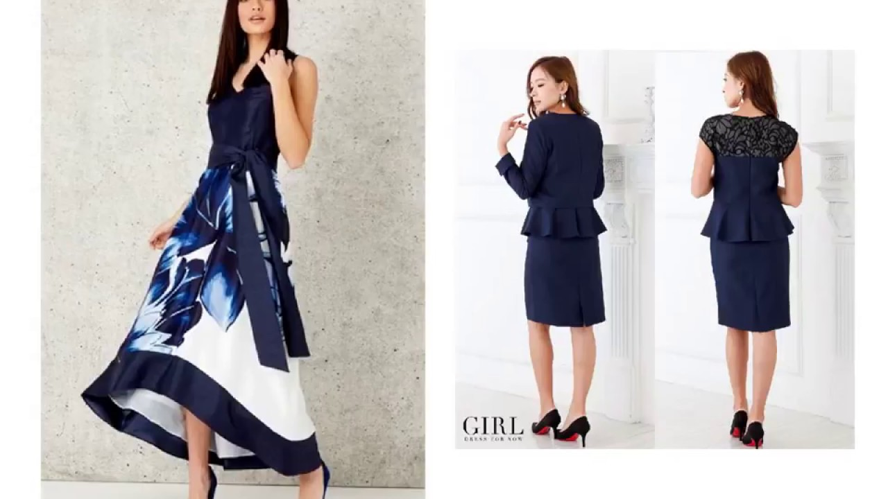 Wedding Guest Dress And Jacket Sets