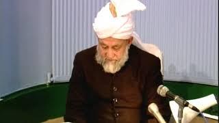 Dars-ul-Qur'an 121 - Surah Aale-Imran 165-167