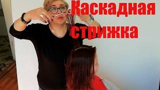 Как сделать стрижку на среднюю длину волос Стрижка Каскад лесенка Техника Слои
