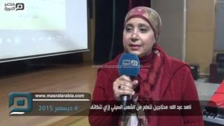 مصر العربية | ناهد عبد الله: محتاجين نتعلم من الشعب الصيني إزاي نتكاتف