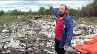 Николаевск ТОР свалка на севере