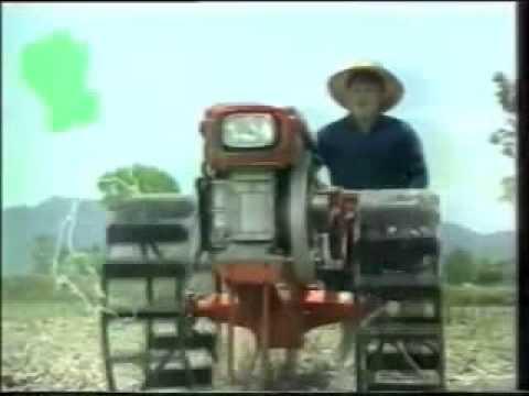 Thai TVC - สยามคูโบต้า (2531)