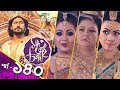 সাত ভাই চম্পা | Saat Bhai Champa | EP 140 |  Mega TV Series | Channel i TV