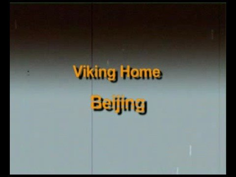 Beijing Shopping: Chinese Antique Furniture Shop in Beijing, Video 1/3
