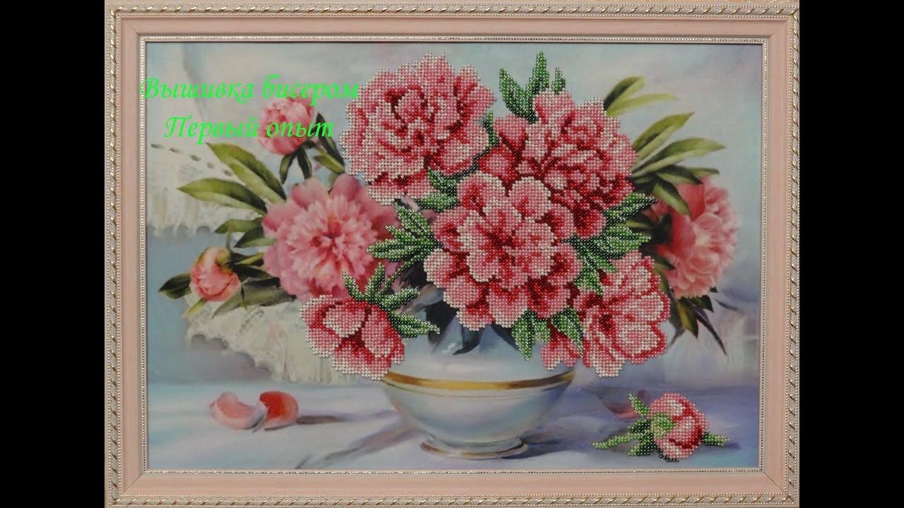 Вышивка цветы бусинами