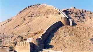 Historical Places in Islam (Urdu) thumbnail