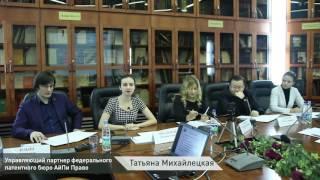 видео Интеллектуальная собственность, защита интеллектуальной собственности, знак в Росії, знак в России (Киев, Украина)