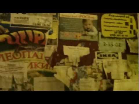 Реклама на остановках Усть Илимск  2