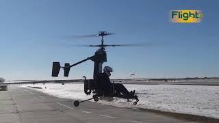 вертолёт 115кг
