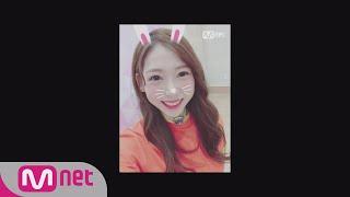 PRODUCE48 [48스페셜] 윙크요정, 내꺼야!ㅣ모기 시노부(AKB48) 180615 EP.0 AKB48 動画 16