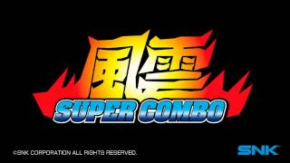 Fu'un Super Combo Gameplay Trailer [US] PS2 Classics on PS4