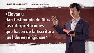 """Película evangélica """"Libres de la trampa"""" Escena 2 - Revelar la verdad de las explicaciones de los líderes religiosos sobre la Biblia"""