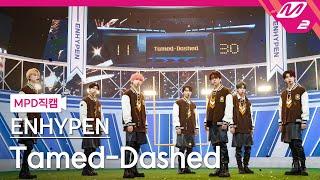 [MPD직캠] 엔하이픈 직캠 8K 'Tamed-Dashed' (ENHYPEN FanCam) | @MCOUNTDOWN_2021.10.14
