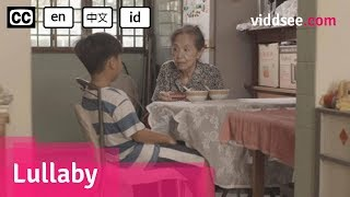 Lullaby (搖籃曲) - Singapore Short Film Drama // Viddsee.com
