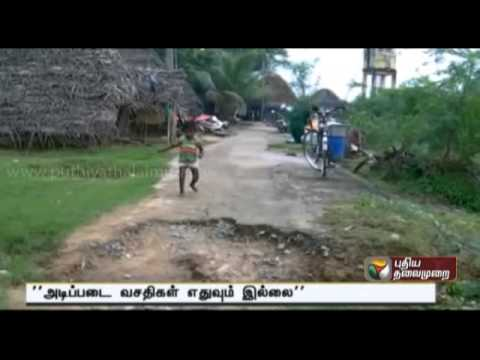 Indigenous People Of Vaitheeswaran Koil Protest Demanding Of Basic Needs And Cast Certificates