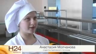 Конкурс кулинаров 13 03 14