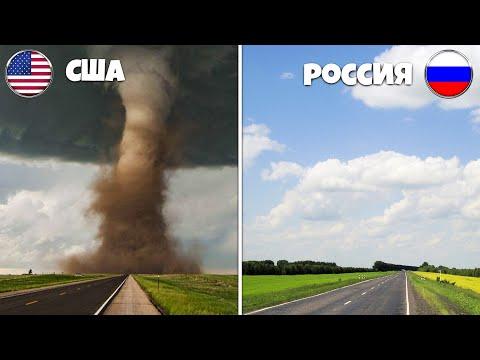 Почему США уничтожают ТОРНАДО а в РОССИИ их практически нет?