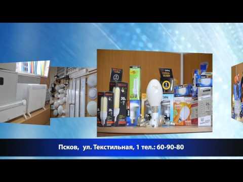 Интернет магазин 220 Вольт - продажа электроинструмента и