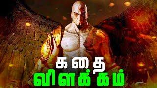 God of WAR 3 Full Story - Explained in Tamil (தமிழ்)