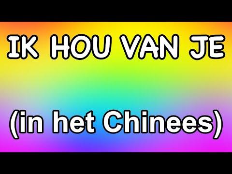 3. Chinees voor Beginners, BESTE cursus Chinese taal, taalcursus, leren, studeren, schrijven