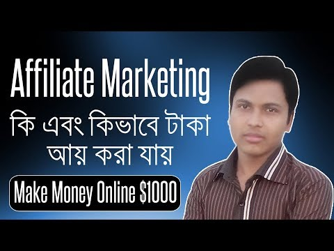 Affiliate Marketing - What Is & How To Make Money From Affiliate Marketing Explain For Beginners