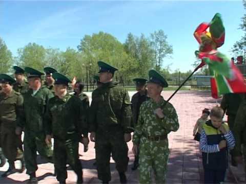 28 мая день пограничника г.Шимановск