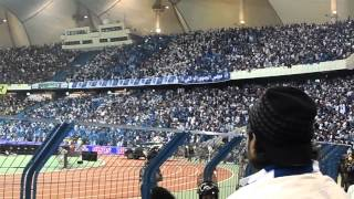 HILAL  Fans cheering 2017 Video