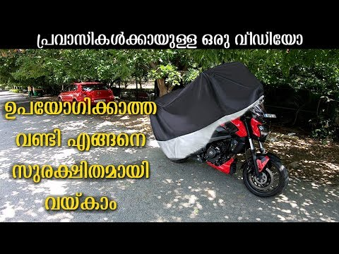 Secure and Maintain your bike when unused for Long Period - Malayalam Video