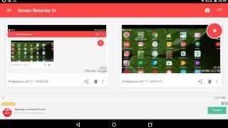 Приложение для съемаквидео на андроид захват экрана (в переводе)