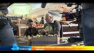 Репортаж РЕН ТВ со съемок фильма