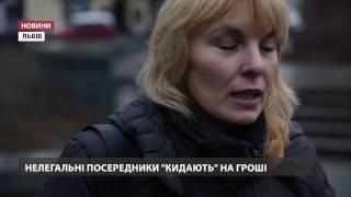 видео Робочі візи до Польщі для українців