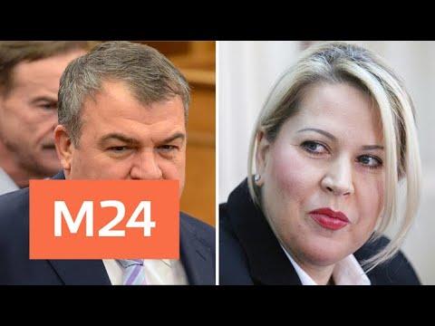 Сердюков и Васильева зарегистрировали брак - Москва 24