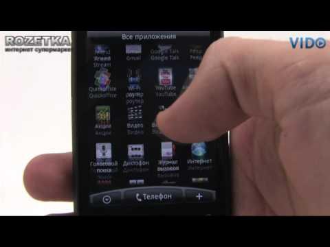 Смартфон HTC Gratia (A6380)