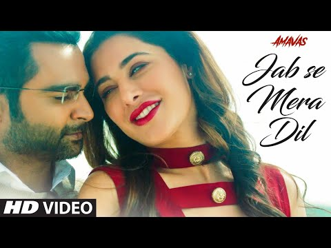 jab-se-mera-dil-video-song-|-amavas-|-sachiin-j-joshi-&-nargis-fakhri-|-armaan-malik,-palak-muchhal