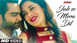 Jab Se Mera Dil Lyrics – Amavas | Armaan Malik, Palak Muchhal