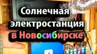видео Купить трансформаторы ТМГ-250 в Новосибирске