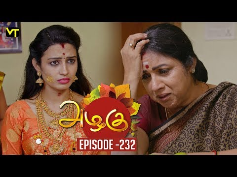 Azhagu - Tamil Serial | அழகு | Episode 232 | Sun TV Serials | 23 Aug  2018 | Revathy | Vision Time