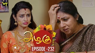 Azhagu - Tamil Serial | அழகு | Episode 232 | Sun TV Serials | 23 Aug  2018 | Revathy | Vision Time
