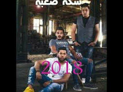 المهرجان الجديد 2019 الي مكسر مصر  new song in egypt 2019