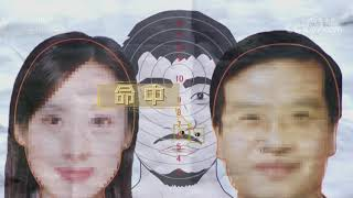 《谁是终极英雄》 20190817| CCTV军事