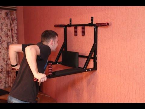 Многофункциональный тренажер. Турник Брусья Пресс 3 в 1 - многофункциональный тренажер для дома.